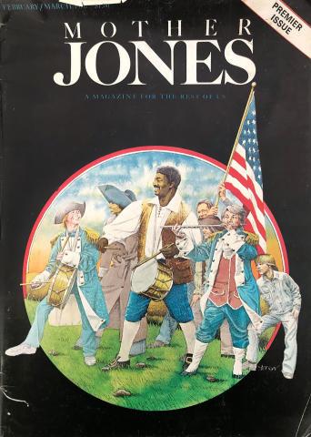Mother Jones Premier Issue