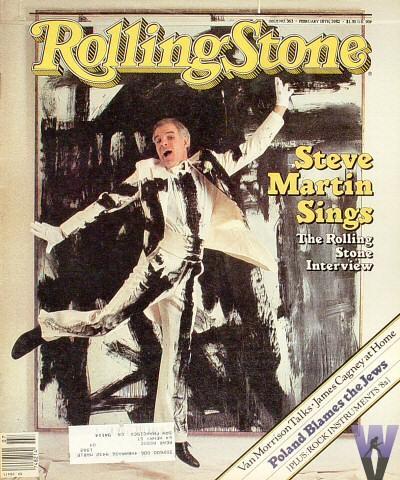 Rolling Stone Magazine February 18, 1982