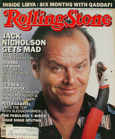 Rolling Stone Magazine August 14, 1986
