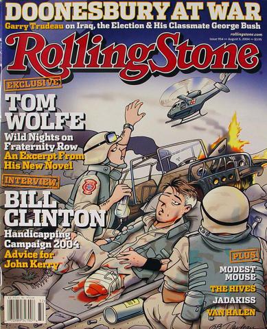 Rolling Stone Magazine August 5, 2004