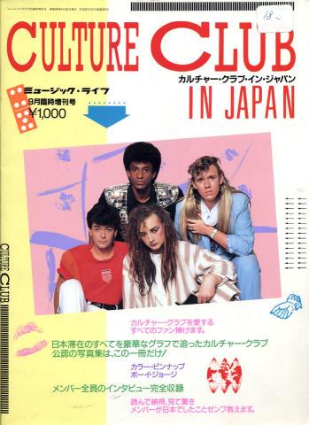 Culture Club in Japan