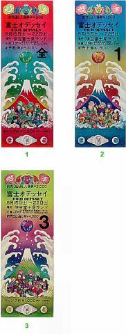 Fujiyama Odyssey Vintage Ticket