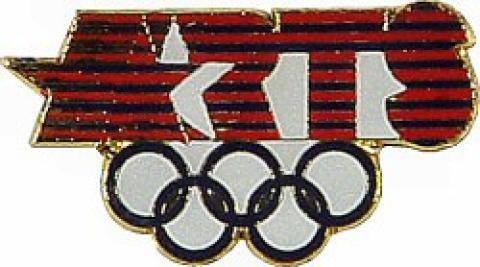 LA Summer Series Olympics 1984 Pin