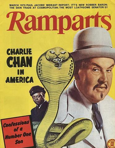 Ramparts