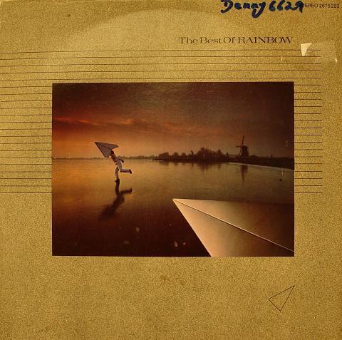 "Rainbow Vinyl 12"""
