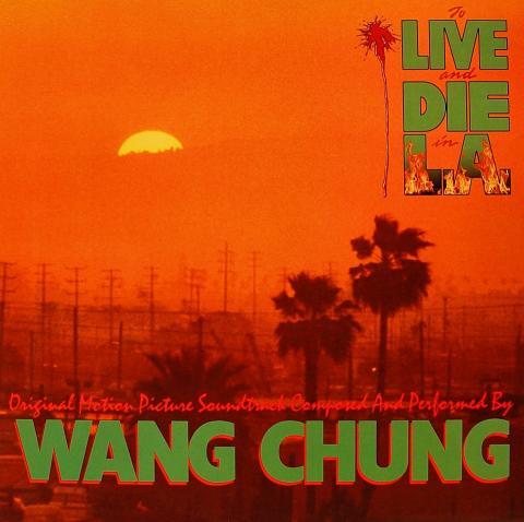 """Wang Chung Vinyl 12"""""""