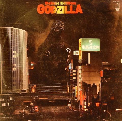 "Godzilla Vinyl 12"""