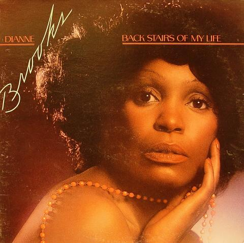 "Dianne Brooks Vinyl 12"""