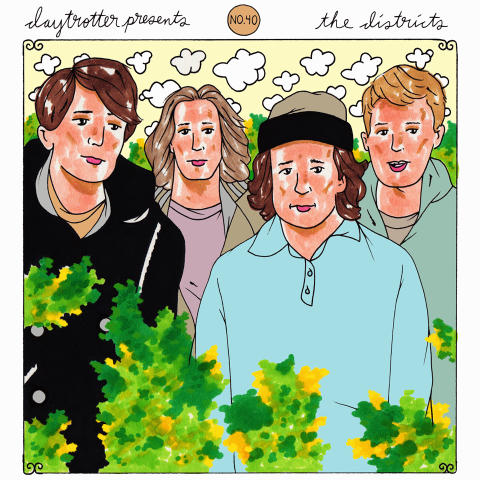 """The Districts / Pine Barons Vinyl 12"""""""