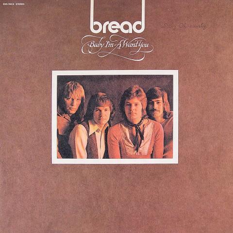"""Bread Vinyl 12"""""""