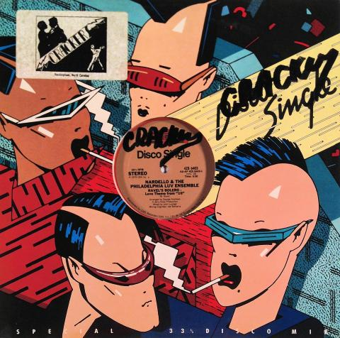 """George Nardello Vinyl 12"""""""