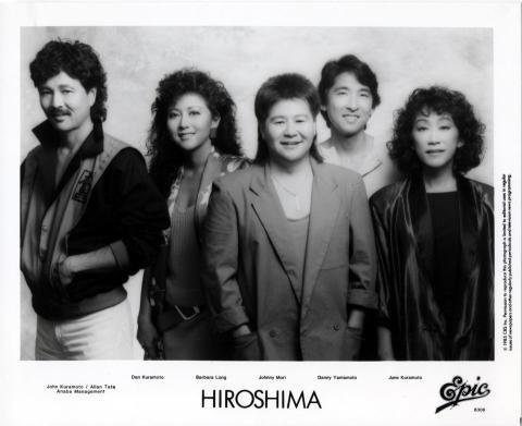 Hiroshima Promo Print
