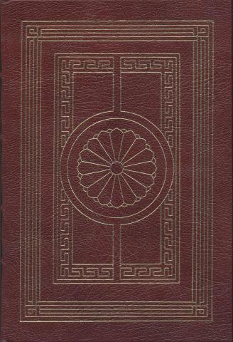 Plato: Lysis, Or Friendship The Symposium Phaedrus