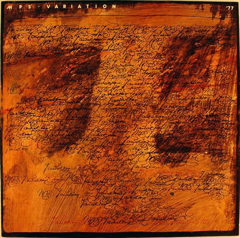 """MPS Vinyl 12"""""""