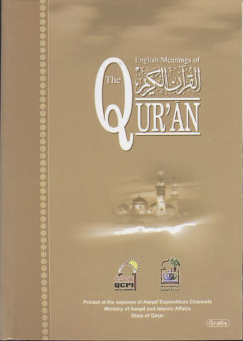 English Meanings of the Qur'an