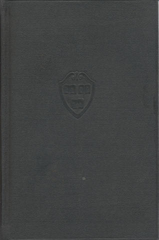 The Harvard Classics, Vol 31