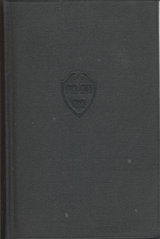 The Harvard Classics, Vol. 35
