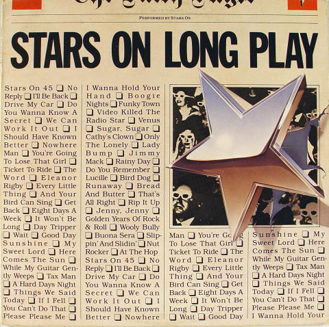 "Long Tall Ernie & The Shakers Vinyl 12"""