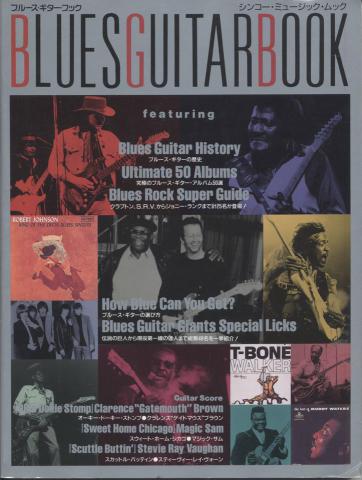 Blues Guitar Book