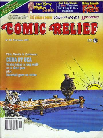 Comic Relief Vol. 6 No. 69