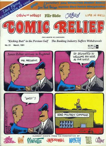 Comic Relief Vol. 3 No. 21