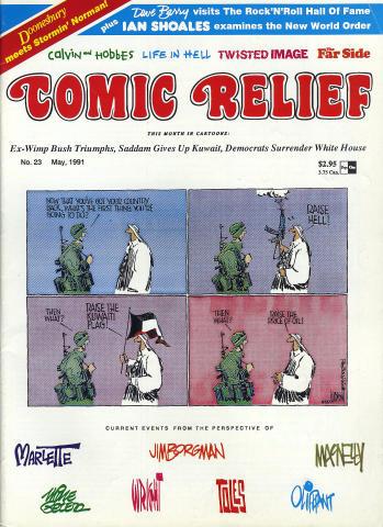 Comic Relief Vol. 3 No. 23