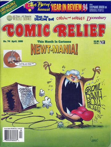 Comic Relief Vol. 7 No. 74