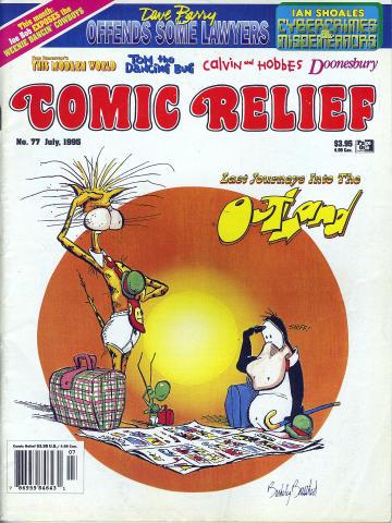 Comic Relief Vol. 7 No. 77