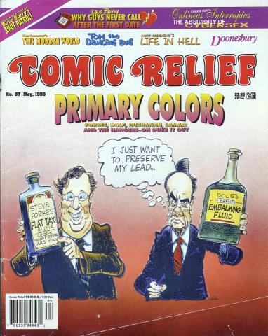 Comic Relief Vol. 8 No. 87