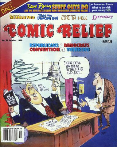 Comic Relief Vol. 8 No. 91