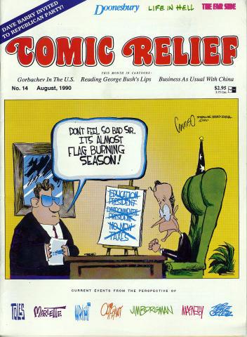 Comic Relief Vol. 2 No. 14 Comic Book