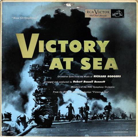 """NBC Symphony Orchestra Vinyl 12"""""""