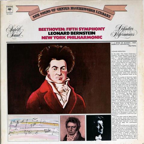 """Leonard Bernstein Vinyl 12"""""""