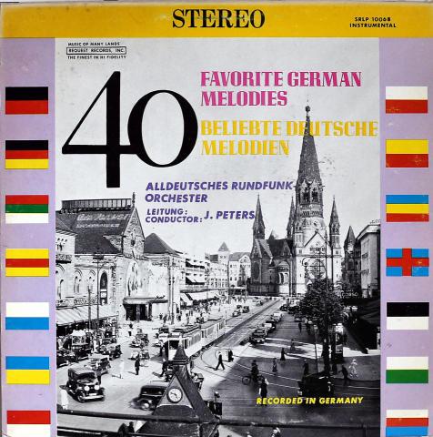 """Alldeutsches Rundfunk Orchester Vinyl 12"""""""