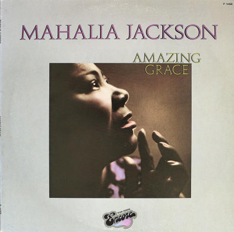"Mahalia Jackson Vinyl 12"""