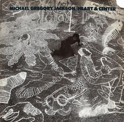 "Michael Gregory Jackson Vinyl 12"""