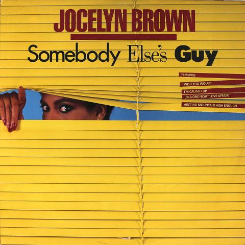 """Jocelyn Brown Vinyl 12"""""""