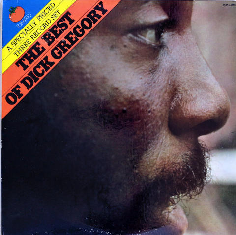 """Dick Gregory Vinyl 12"""""""