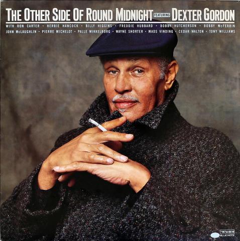 """Dexter Gordon Vinyl 12"""""""