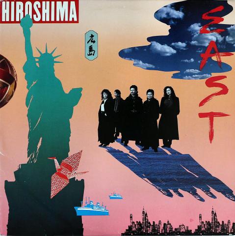 """Hiroshima Vinyl 12"""""""