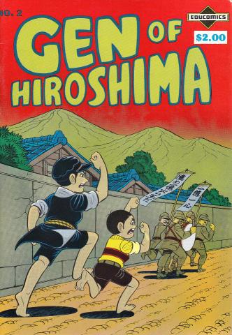 Educomics: Gen of Hiroshima #2