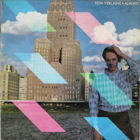 """Tom Verlaine Vinyl 12"""""""
