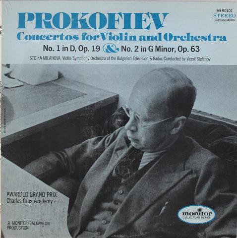 """Stoika Milanova Vinyl 12"""""""
