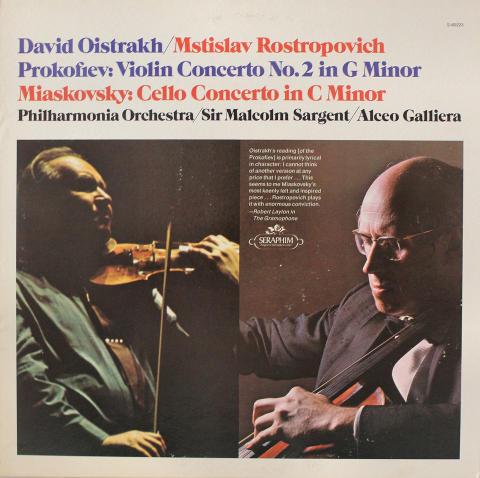 """David Oistrakh / Mstislav Rostropovich Vinyl 12"""""""