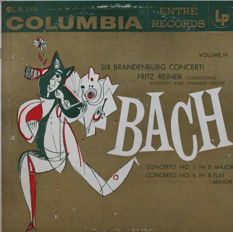"""Fritz Reiner Vinyl 12"""""""