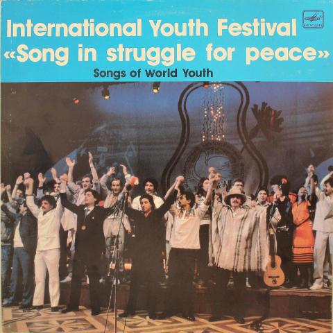 """International Youth Festival Vinyl 12"""""""