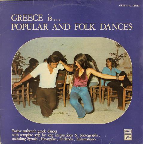 "Greece is...Popular and Folk Dances Vinyl 12"""