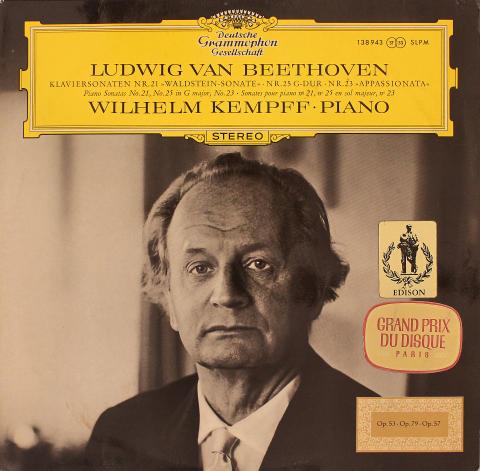 """Wilhelm Kempff Vinyl 12"""""""