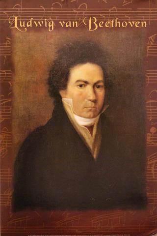 Ludwig Van Beethoven Poster