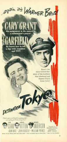 Destination Tokyo Vintage Ad
